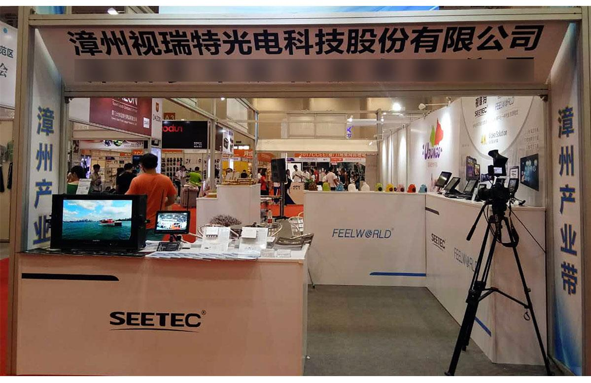 feelworld-seetec-2017CCEE-monitor (1)