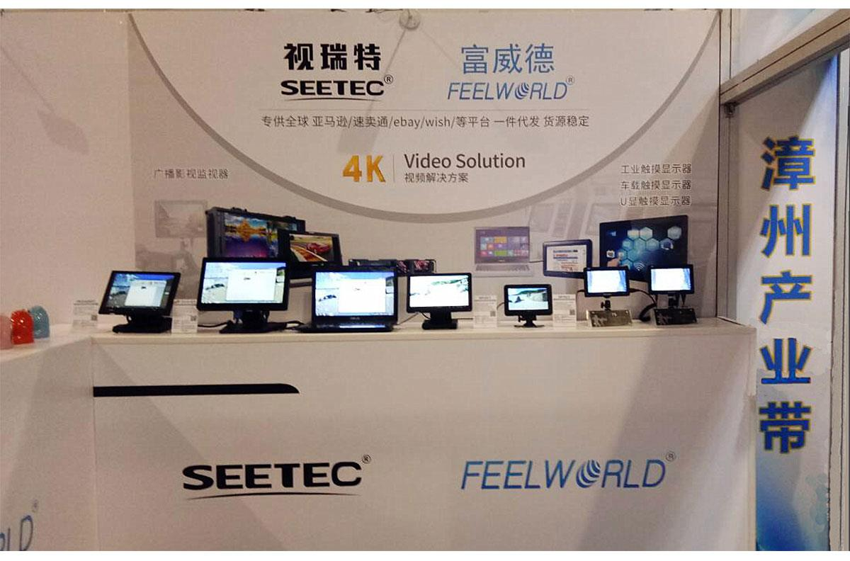 feelworld-seetec-2017CCEE-monitor (2)