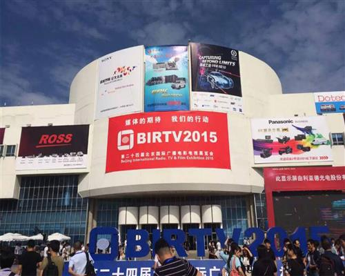 BIRTV Show 2015 Review