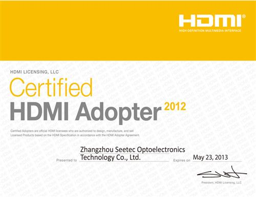 Today we have become it - HDMI member