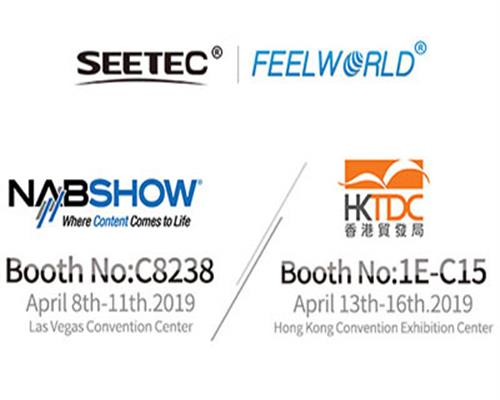 「Exhibition Preview」will attend the NAB Show and HKTDC Show 2019, invite you to visit the booth